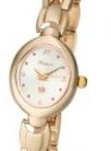 Женские наручные часы «Мэри» AN-78850.206 весом 23 г  стоимостью 73740 р.