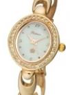 Женские наручные часы «Аманда» AN-78356.306 весом 20 г