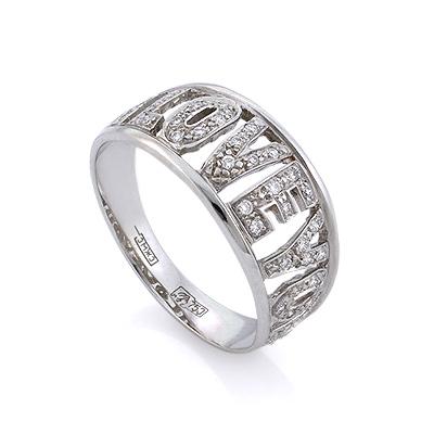 Золотое кольцо с бриллиантами 3.72 г SLV-21719