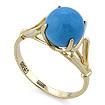Кольцо с голубой бирюзой SL-0259-290 весом 2.95 г  стоимостью 14308 р.